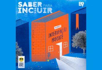 """Descrição da imagem: ilustração de um livro de cor laranja com portas e janelas e o título """"Intervenção precoce"""". No canto superior esquerda da ilustração, há o título """"Saber par incluir"""""""
